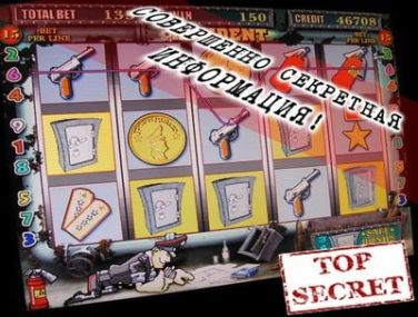 Автоматов полный спектр развлечений казино от простейших автоматов 777 no download free casino games online